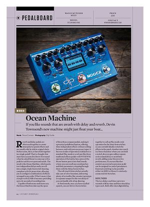Guitarist Mooer Ocean Machine