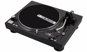 Promos et destockage Platines Vinyles