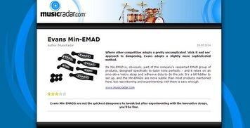 MusicRadar.com Evans Min-EMAD