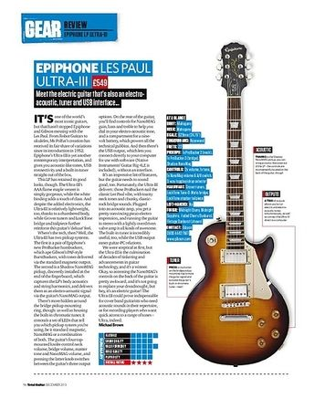 Total Guitar Epiphone Les Paul Ultra-III
