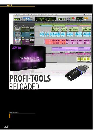 Professional Audio Avid Pro Tools