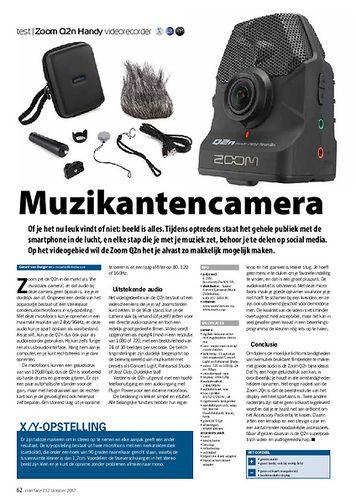 interface.nl Zoom Q2n