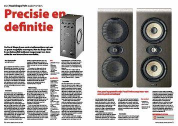 interface.nl Focal Shape Twin