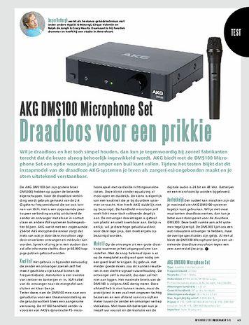musicmaker.nl AKG DMS100 Microphone Set