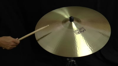 Paiste Giant Beat Serie 26 Ride